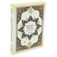 Haktan Yayınları Camiboy 2'li (iki) Özellikli Arapça Ve Türkçe Okunuşlu