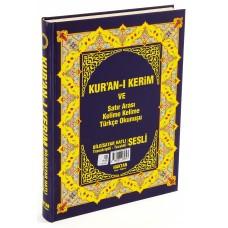 Haktan Yayınları RahleBoy 2'li (İki) Özellikli Arapça Hat Kelime Kelime Türkçe Okunuşlu