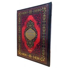 Ayfa Yayınları Camiboy 5'li (Beş) Özellikli Arapça,Türkçe Okunuşlu,Tecvidli,Mealli ve Kelime Mealli Kuranı Kerim