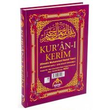Haktan Yayınları Camiboy 5'li (Beş) Özellikli Arapça,Türkçe Okunuşlu,Tecvidli,Mealli ve Kelime Mealli Mor Renk