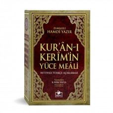 Merve Yayınları Çanta Boy Metinsiz Yüce Meal