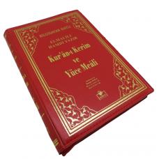 Merve Yayınları Çanta Boy Kuranı Kerim ve Yüce Meal Fermuarlı Kırmızı