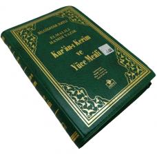 Merve Yayınları Çanta Boy Kuranı Kerim ve Yüce Meal Fermuarlı Yeşil