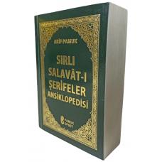Pamuk Yayıncılık Sırlı Salavat-ı şerifeler ansiklopedisi