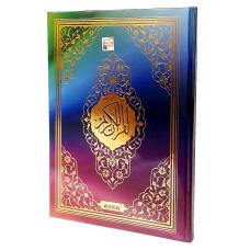 Ayfa Yayınları Rahleboy Gökkuşağı Renkli Kuranı Kerim