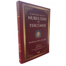 Çelik Yayınevi Nurul İzah ve Tercümesi