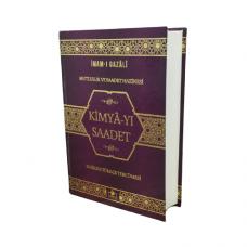 Merve Yayınları Kimya-yı Saadet