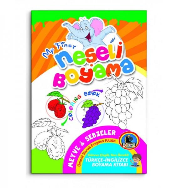Neşeli Boyama Renkli örnekli Boyama Ingilizce 5 Li Set
