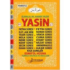 Rahle Boy Arapça TÜRKÇE MEALLİ Yasin-i Şerif F015