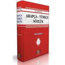 Arapça Türkçe Sözlük Talat Uçman, ciltli, 14x20 cm. Kervan Yayın