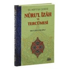 Nuru'l İzah ve Tercümesi