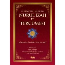 Nurul İzah ve Tercümesi ABDULLAH AYDIN
