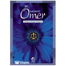 Hazreti Ömer Cihan Yayınları AHMET EMİN TEMİZ CEP BOY