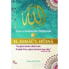 El - Esmaü'l - Hüsna - ADEM KARATAŞ