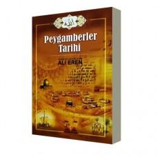 Peygamberler Tarihi, Ali Eren, Bera Kitap