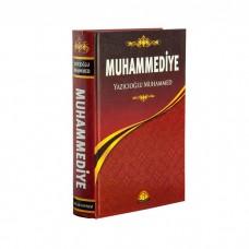 Muhammediye - Tam Metin Çeviri Yazıcıoğlu Muhammed