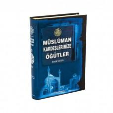 Müslüman Kardeşlerimize Öğütler Çelik Yayınevi