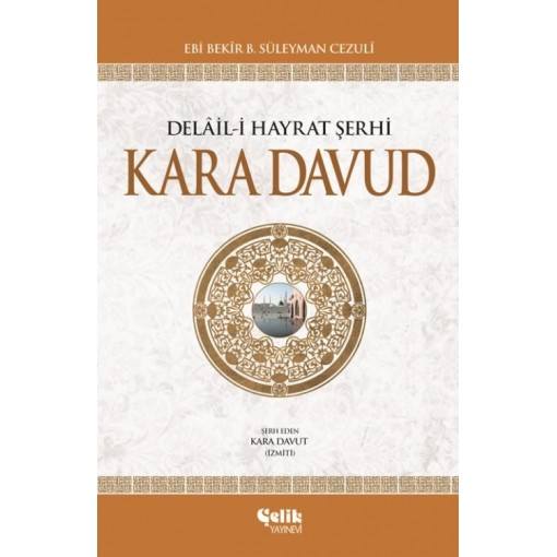 Delail-i Hayrat Şerhi - Kara Davud - Ebu Abdillah Muhammed B. Abdirrahman - Büyük Boy - Ciltli