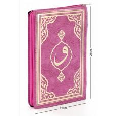 HafızBoy Kur'an-ı Kerim Fermuarlı