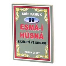 99 Esma-i Hüsna Fazileti ve Sırları /Dua-099 MİNİ BOY