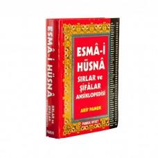Esma-i Hüsna Sırlar ve Şifalar Ansiklopedisi / Dua-138