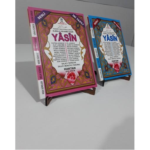 Çanta boy Karşılıklı Mealli Türkçe Okunuşlu 128 sayfa İthal kağıt Yasin-i Şerif