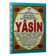 Haktan Yayınları Ortaboy 41 Yasin-i şerif 192 Sayfa Geniş Kapsamlı MAVİ