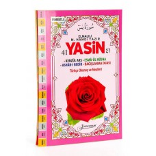 Fetih Yayınları Camiboy 41 Yasin-i şerif 160 sayfa