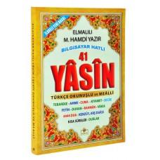 Merve Yayınları Cep boy 41 Yasin-i şerif  208 sayfa