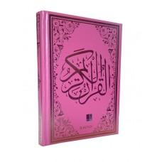 Kur'an-ı kerim Bilgisayar Hatlı Orta Boy Pembe Renk