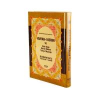 Kur'an-ı Kerim Bilgisayar Hatlı Sesli Orta Boy ÜÇLÜ (3'lü) Türkçe Okunuşlu