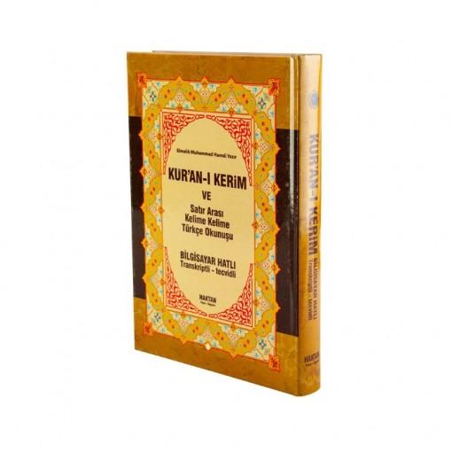 Kur'an-ı Kerim Bilgisayar Hatlı Sesli Rahle Boy ÜÇLÜ (3'lü) Türkçe Okunuşlu