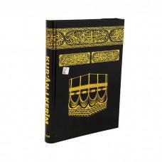 Kur'an-ı kerim Bilgisayar Hatlı Orta Boy Kabe Desenli
