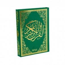Kur'an-ı kerim Bilgisayar Hatlı Orta Boy Yeşil Renk