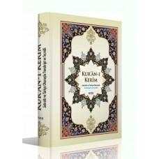 Kur'an-ı Kerim Rahleboy Satıraltı Türkçe Okunuşlu Tecvidli transkriptli 2'li (ikili