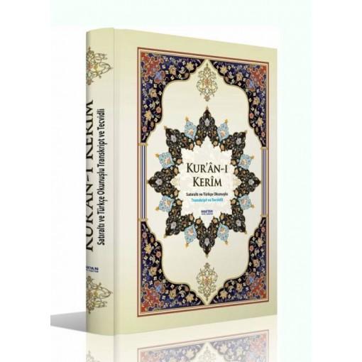Kur'an-ı Kerim Ortaboy Satıraltı Türkçe Okunuşlu Tecvidli transkriptli 2'li