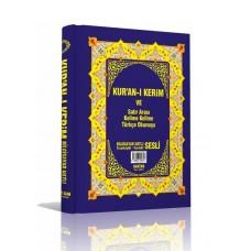 Kur'an-ı Kerim Bilgisayar Hatlı Sesli RahleBoy KELİME KELİME Türkçe Okunuşlu 2'Lİ (İKİLİ)
