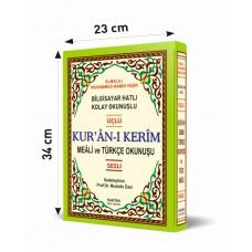 Kur'an-ı Kerim Bilgisayar Hatlı Sesli Cami boy Bir Sayfada 3 Özellikli Türkçe Okunuşlu ve Mealli