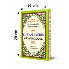 Kur'an-ı Kerim Bilgisayar Hatlı Sesli Rahle boy Bir Sayfada 3 Özellikli Türkçe Okunuşlu ve Mealli